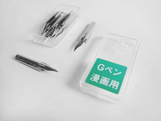日本Zebra斑馬 沾水筆筆尖-G尖普通版 (10支盒裝) 6