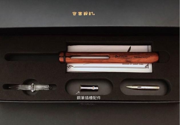 GeckoDesign 和諧之筆-金屬筆尖插槽配件 1