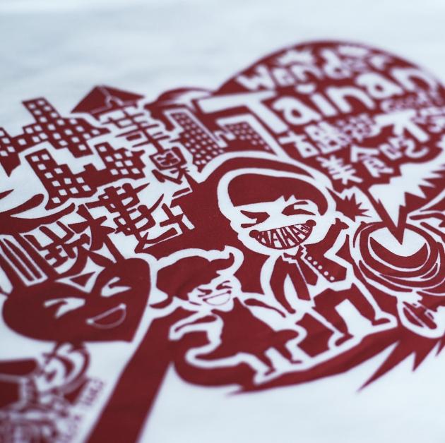 台南文化T恤-府城尋蹟-我愛台南 (男女適用版&童裝版) 白 3