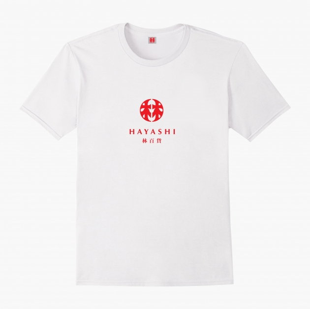 林百貨日本復古款式紀念T恤 (男女適用版) 白/黑 1