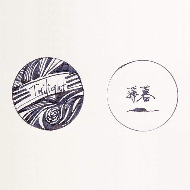 藍濃道具屋 Lennon Tool Bar-大氣色系(防水墨) 4
