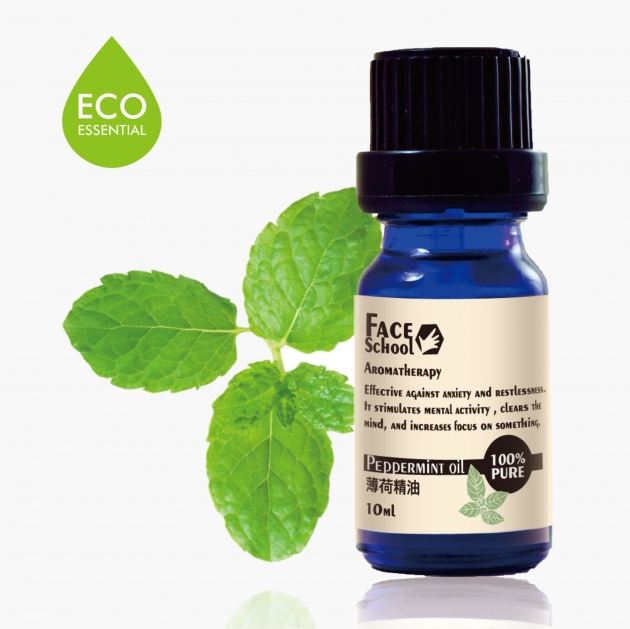 Peppermint Essential Oil 1